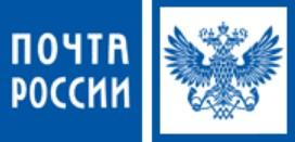 Работа в почте россии водителем отзывы 2 копейки 1992 года украина цена продам